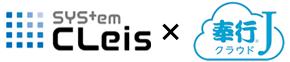 システム・クレイス 誰でもすぐに使えるGoogle Apps Simple Groupware