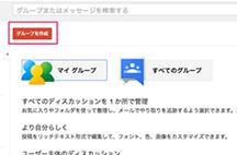 8.Gmailの差出人アドレスの追加